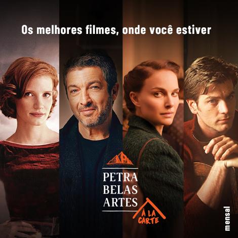 Belas Artes À La Carte | Streaming de Filmes